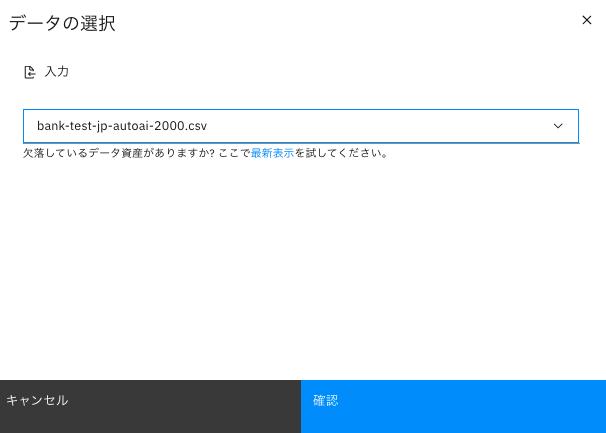 スクリーンショット 2020-11-27 20.56.27.png