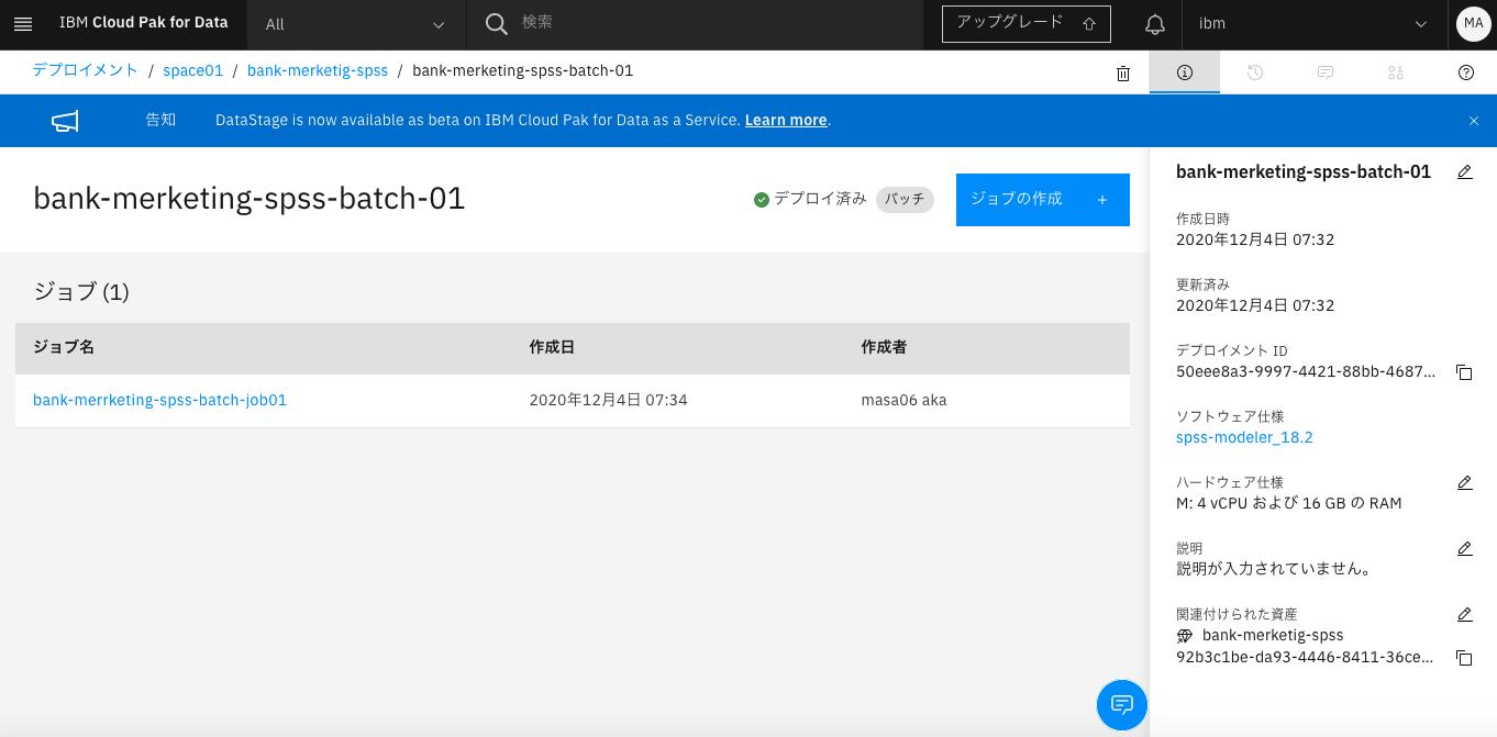 スクリーンショット 2020-12-10 12.13.03.png