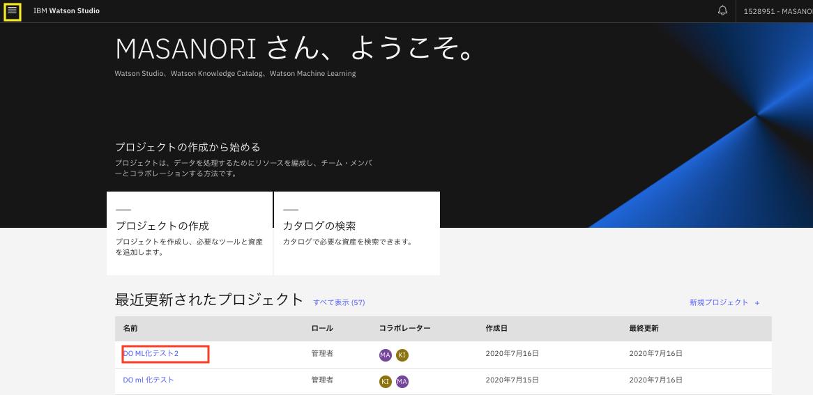 スクリーンショット 2020-07-19 16.51.11.png