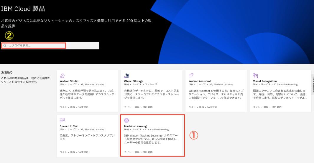 スクリーンショット 2020-10-12 8.24.46.png