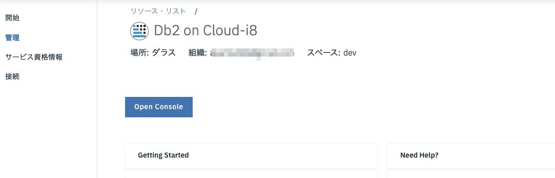 スクリーンショット 2019-07-04 20.38.37.png