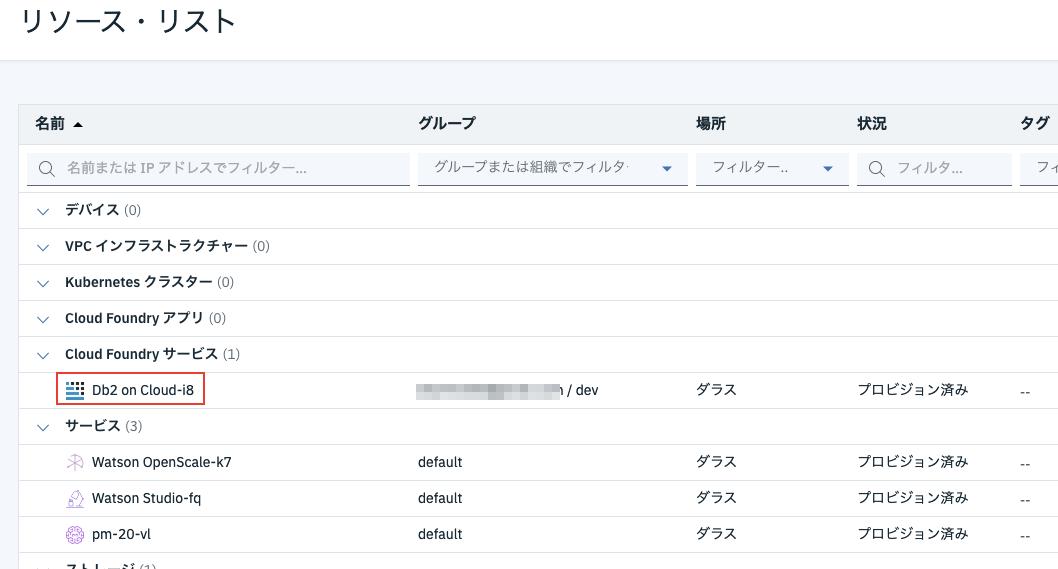 スクリーンショット 2019-07-04 20.35.56.png