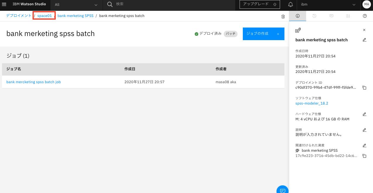 スクリーンショット 2020-11-27 20.57.25.png