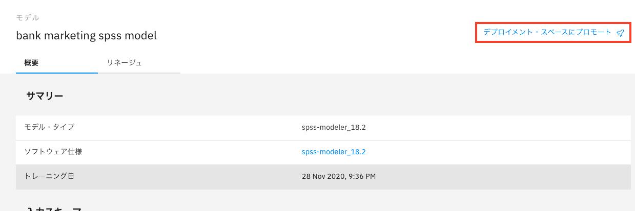 スクリーンショット 2020-11-28 21.40.47.png