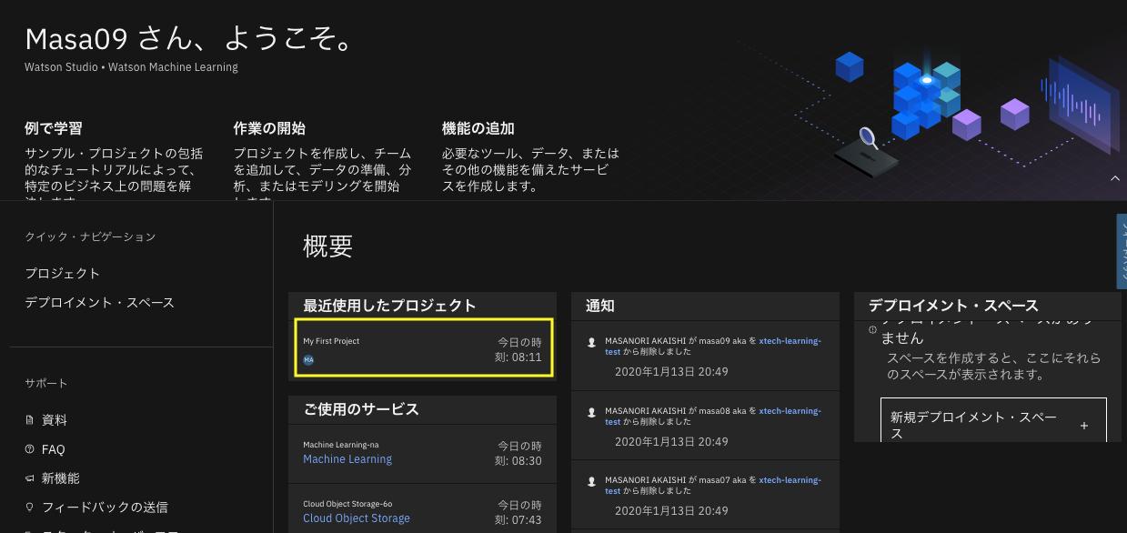 スクリーンショット 2020-10-12 8.31.03.png