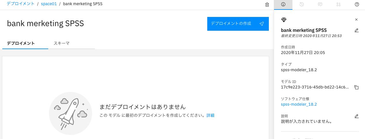 スクリーンショット 2020-11-27 20.53.57.png
