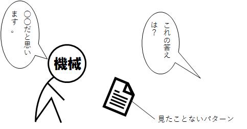 画像_3.png
