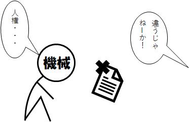 画像_4.png