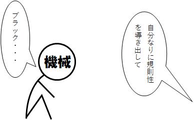 画像_2.png