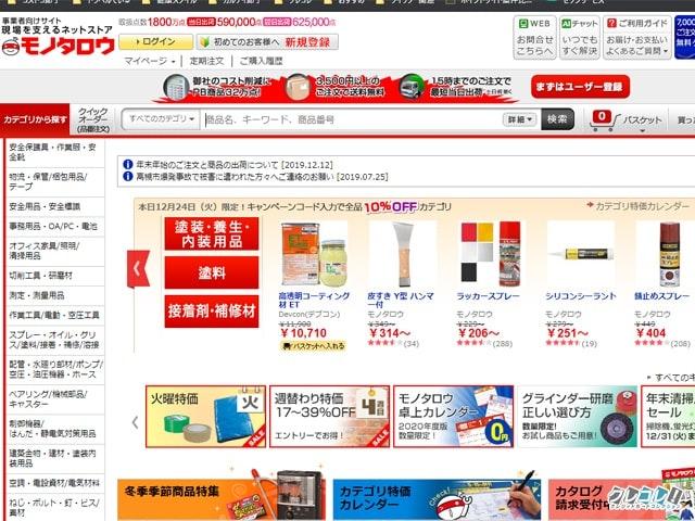 yahoo_finance_jp05.jpg