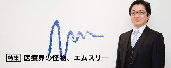 yahoo_finance_jp10.jpg