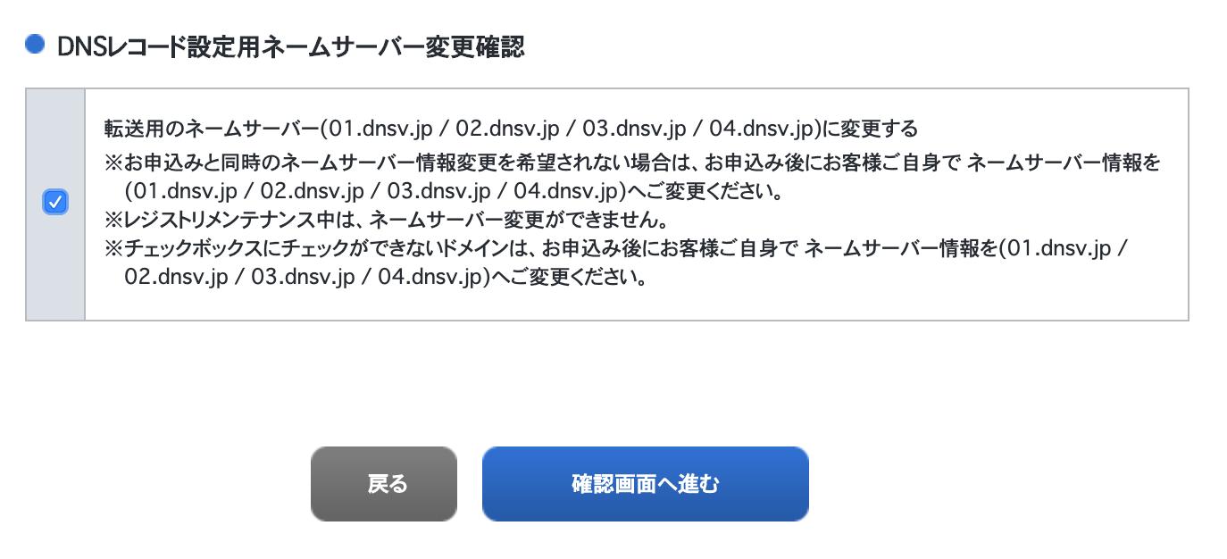 スクリーンショット 2020-01-16 18.35.21.png