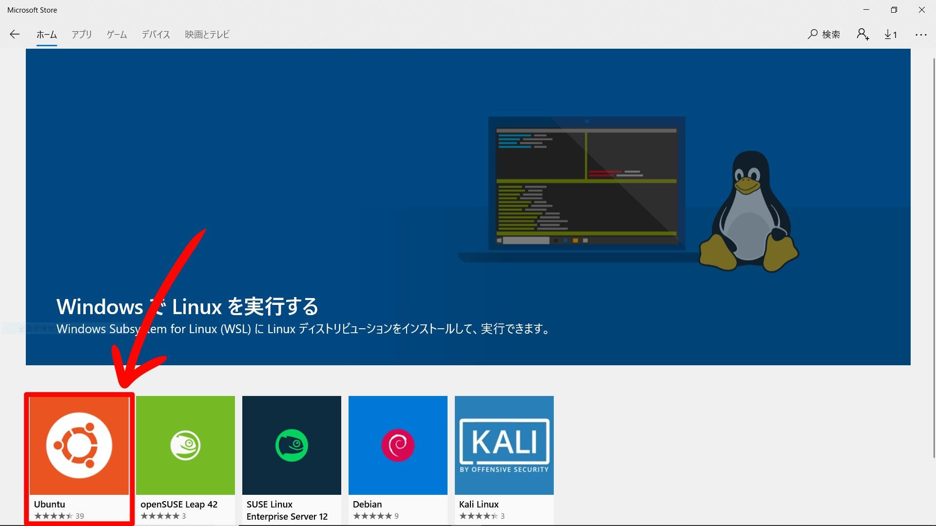 ファイル_001 (5).png