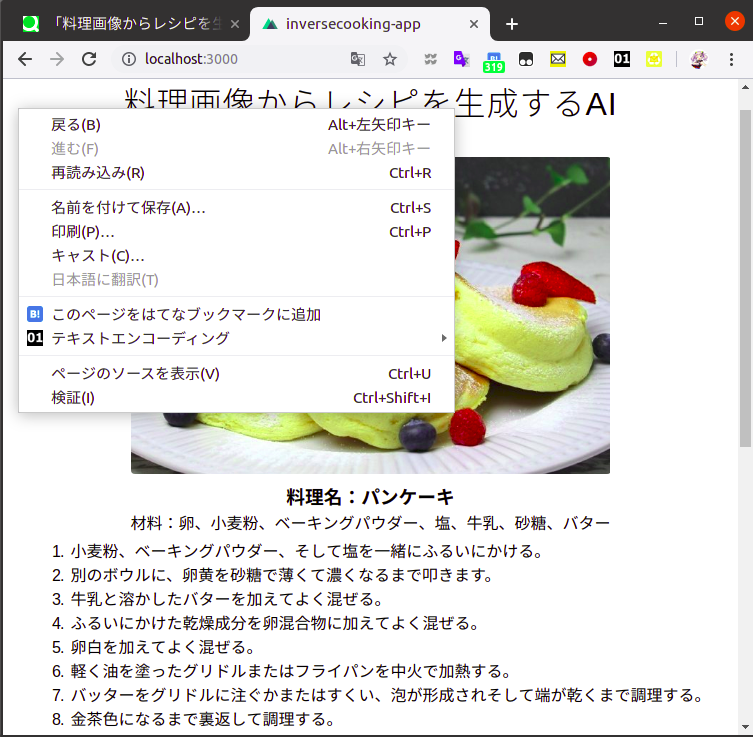 Screenshot from 2019-06-15 22-40-32.png
