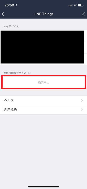 iOS の画像 (6).png