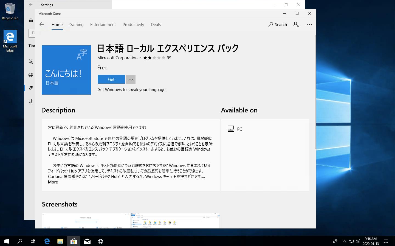 スクリーンショット 2020-01-13 9.56.59.png