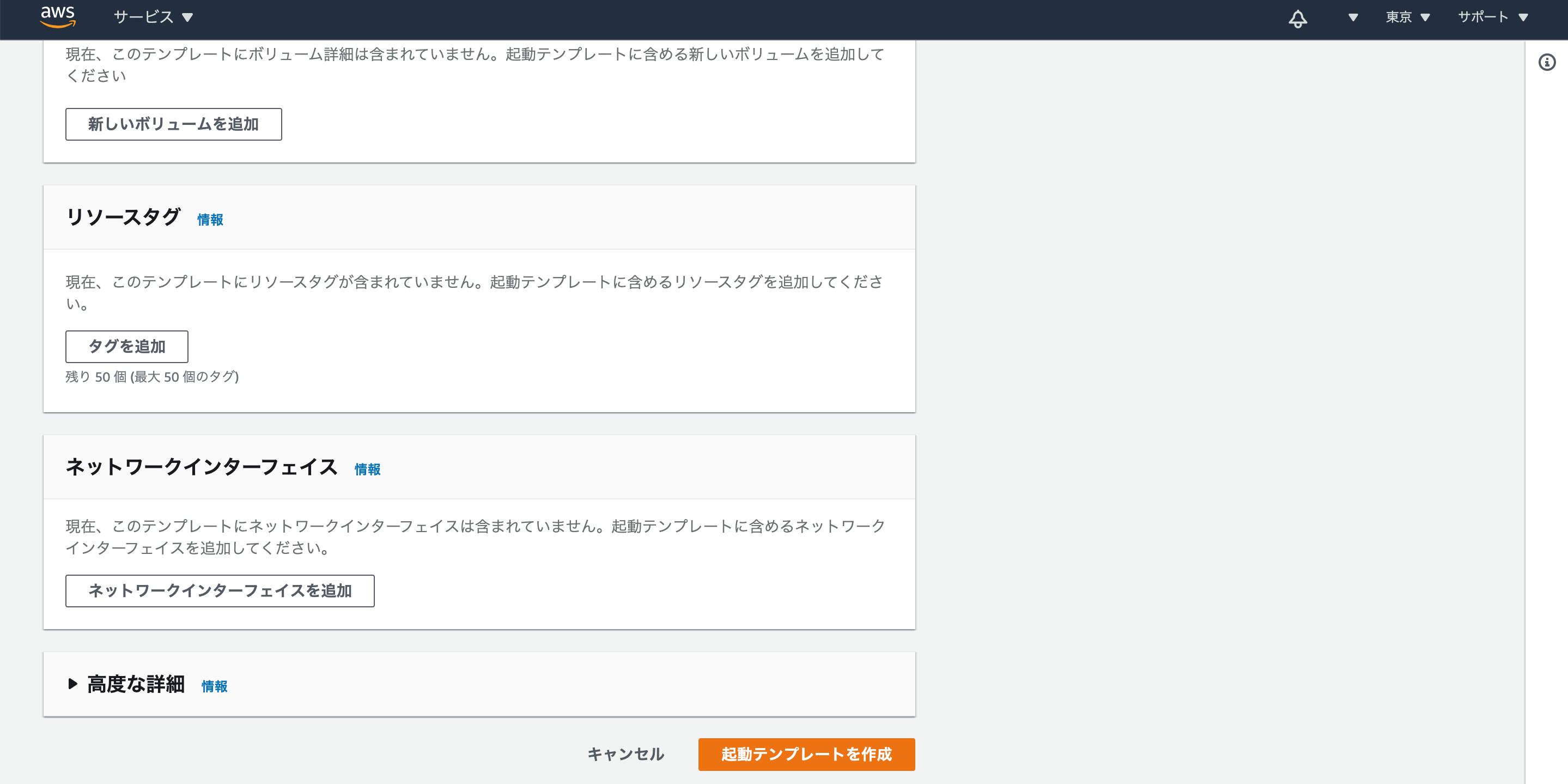 スクリーンショット 2020-09-23 22.13.01.png