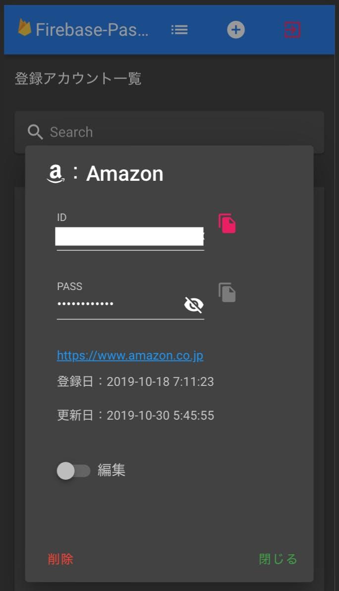 スクリーンショット 2019-12-03 17.29.27.png