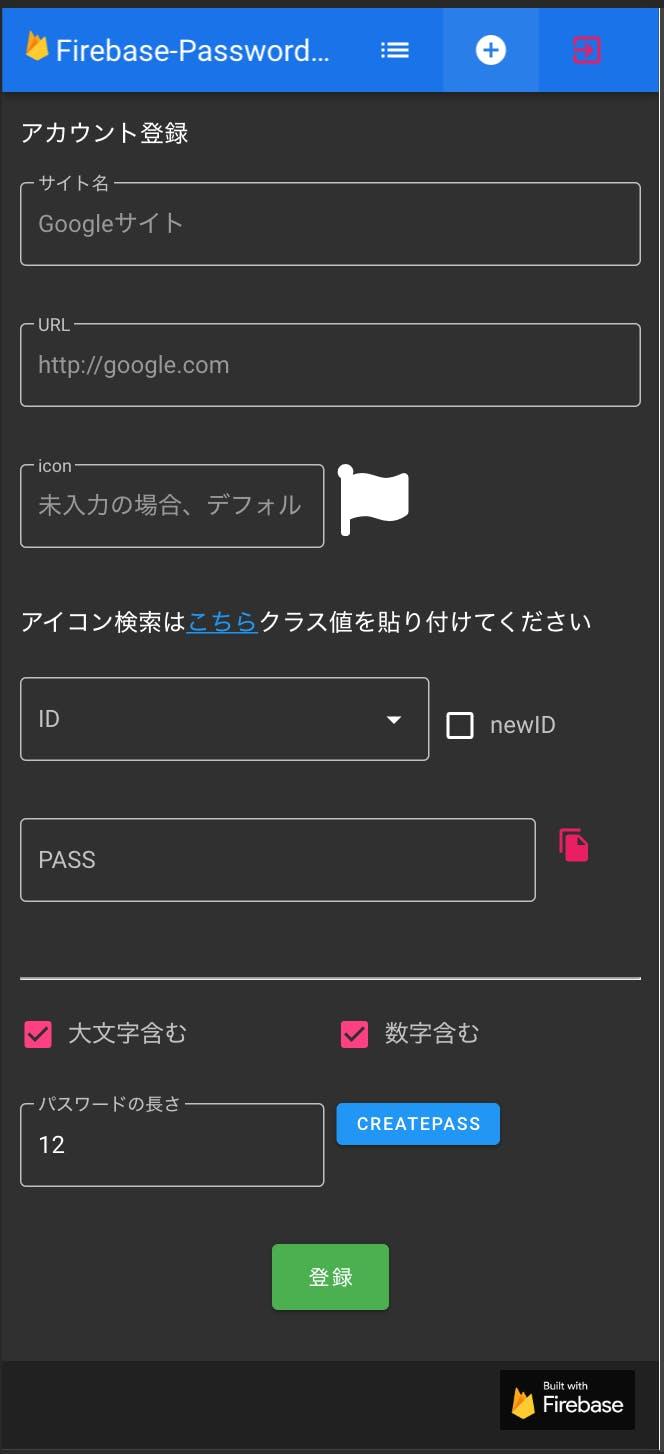 スクリーンショット 2019-12-03 17.40.31.png