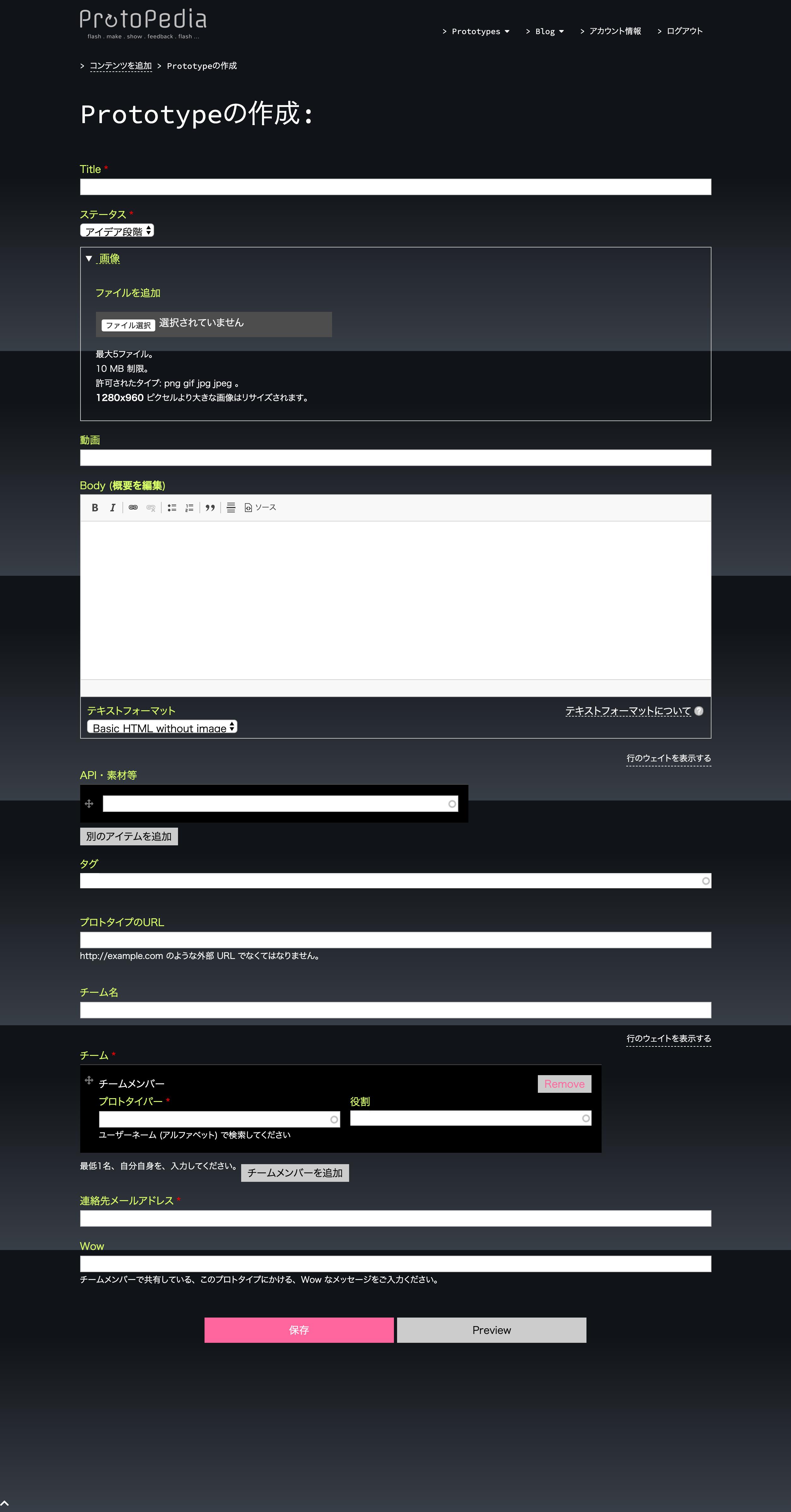 screencapture-protopedia-net-node-add-prototype-2020-03-31-11_46_07.png