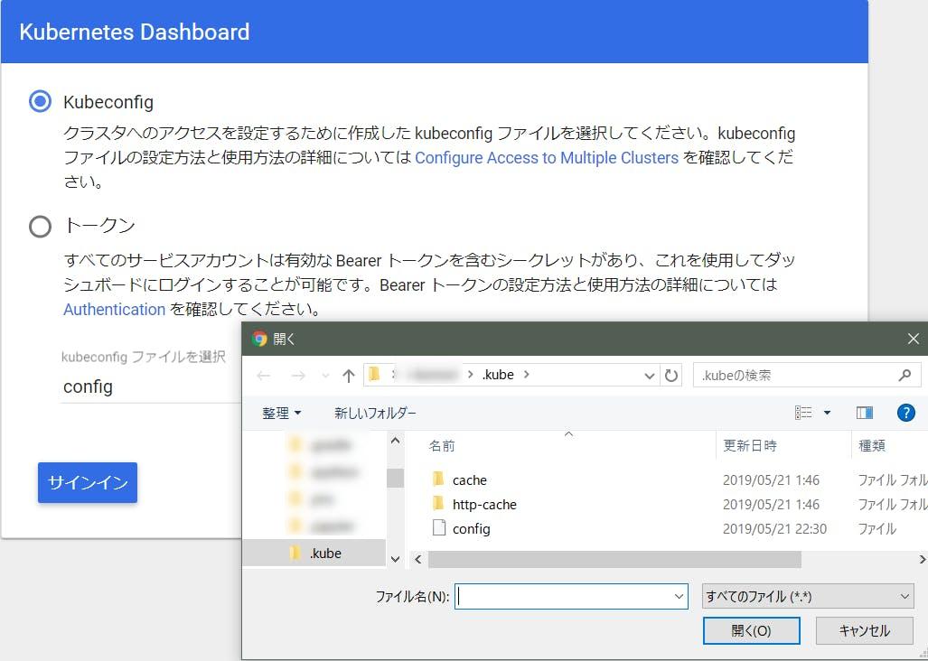 Docker for Windows]Kubernetesを動かしてみる - Qiita