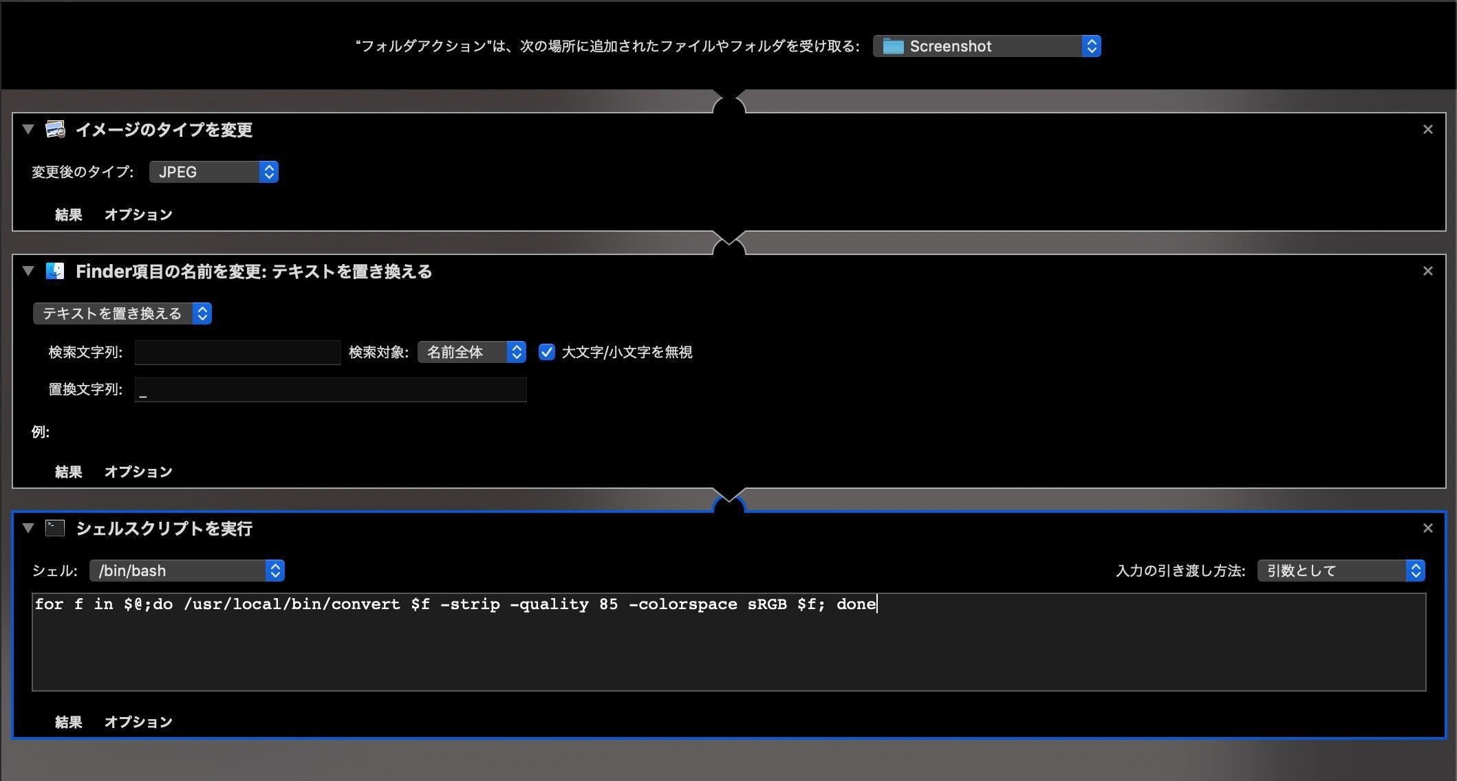 ScreenShot_2019-08-10_1.37.55.jpg