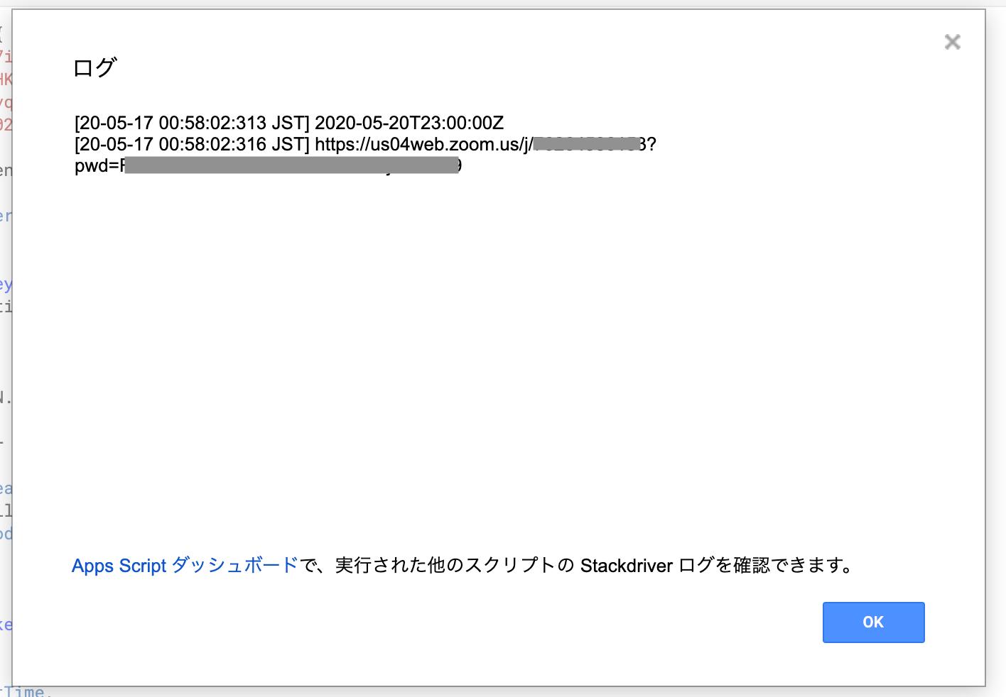 スクリーンショット 2020-05-17 0.58.36.png