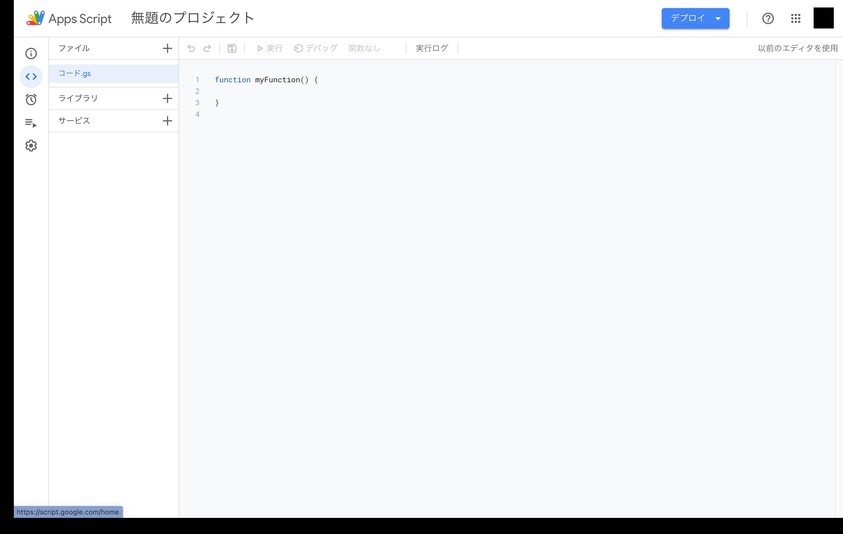 スクリーンショット 2021-01-30 16.26.37.png
