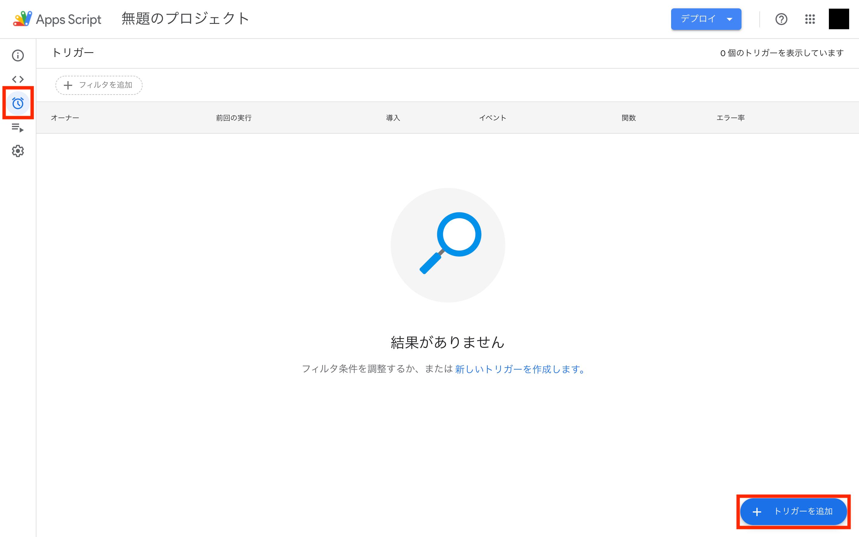 スクリーンショット 2021-02-01 21.49.07.png