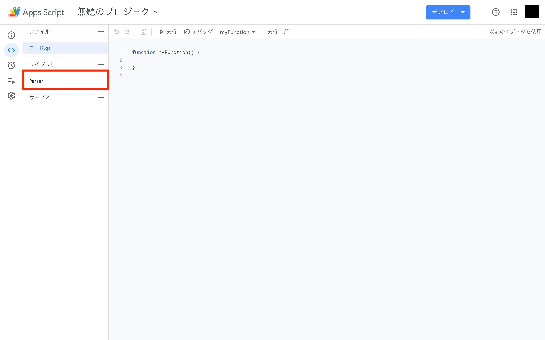 スクリーンショット 2021-01-30 16.27.16.png