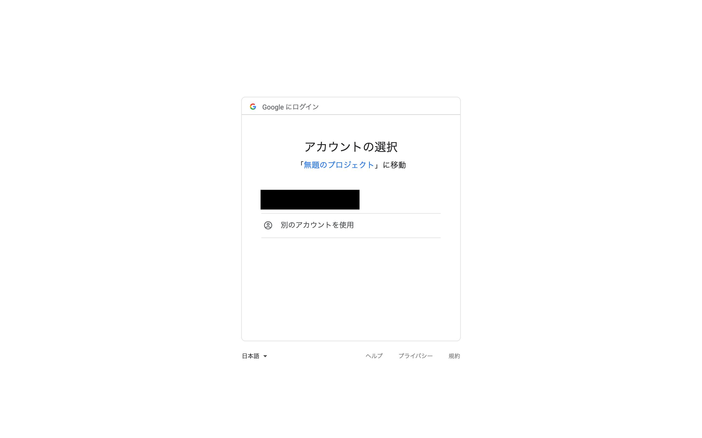 スクリーンショット 2021-01-31 23.46.36.png