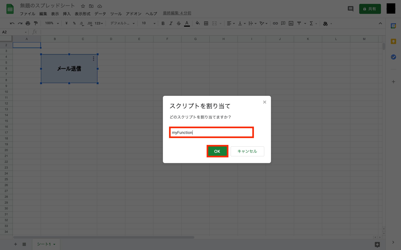 スクリーンショット 2021-02-01 21.46.01.png