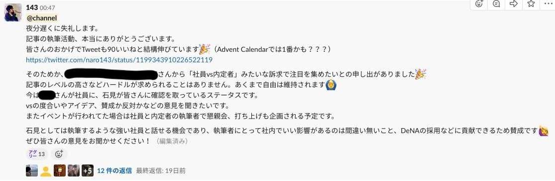 スクリーンショット 2019-12-19 14.58.00.png