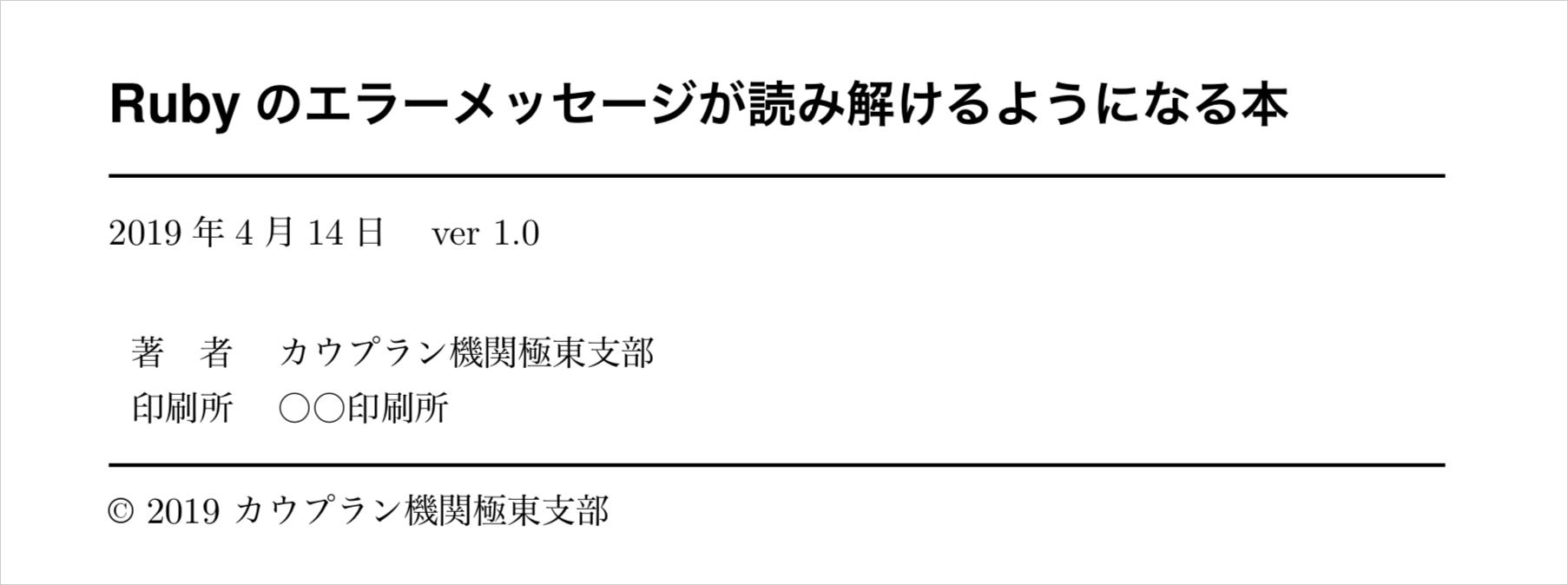 starter-A1.png