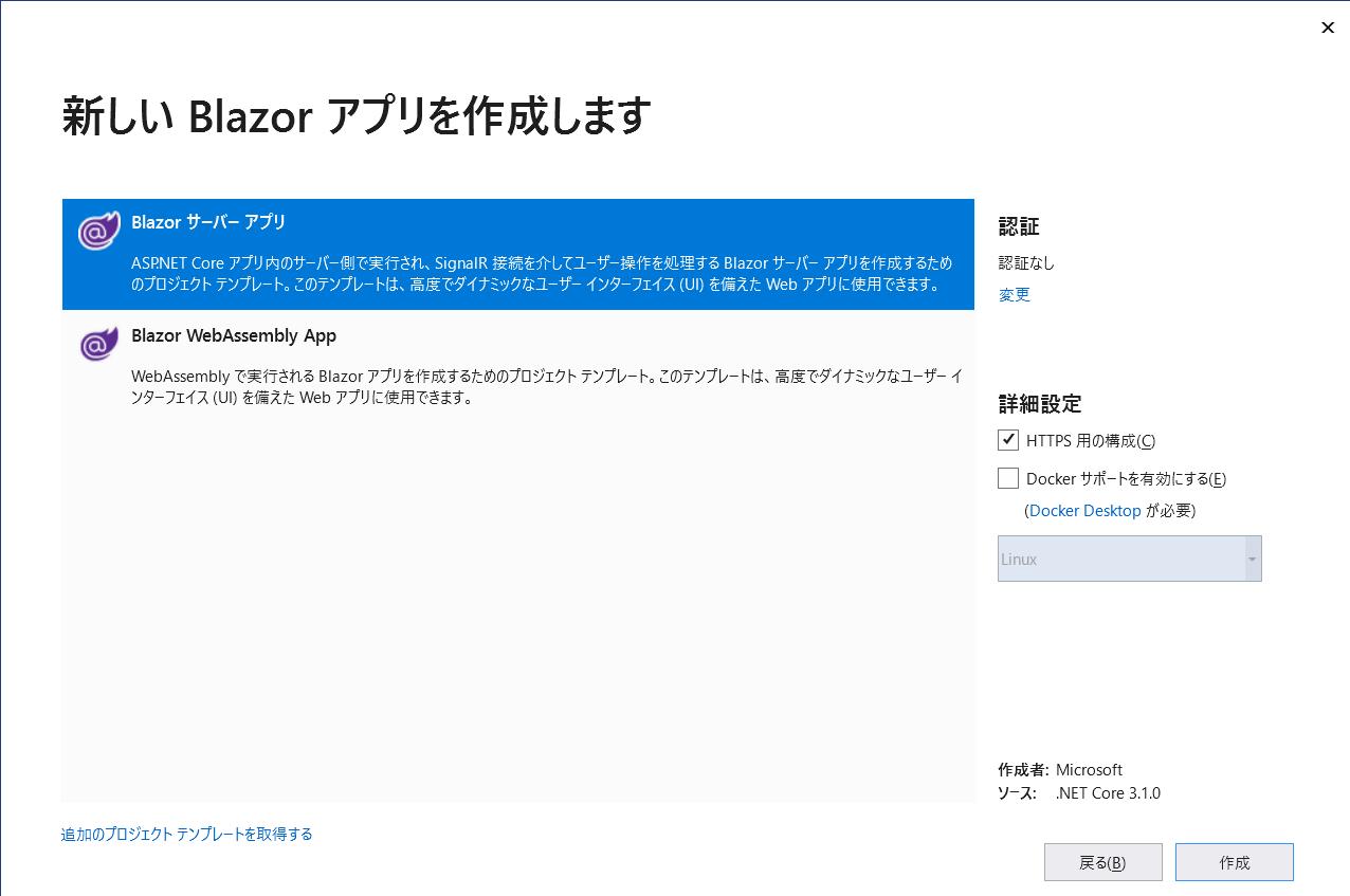 blazor_template.png