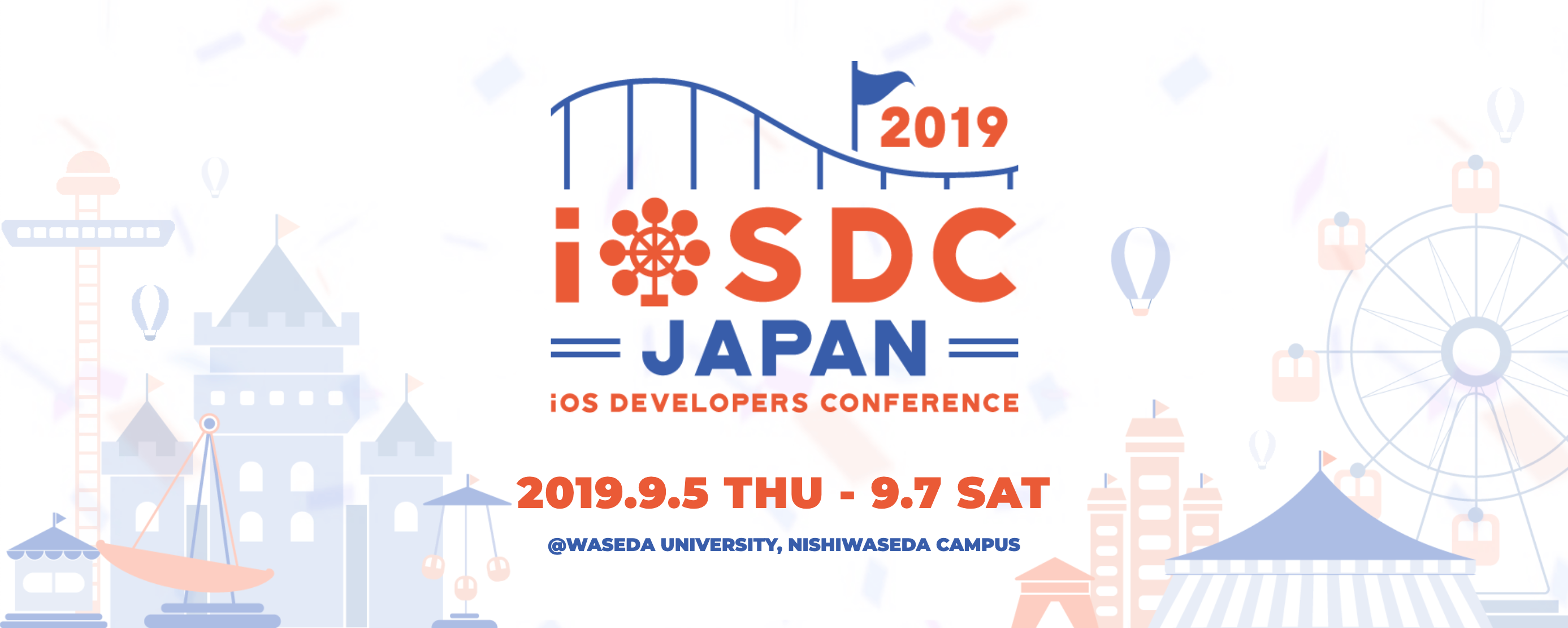 iosdc2019.png