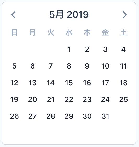 スクリーンショット 2019-05-19 11.49.42.png