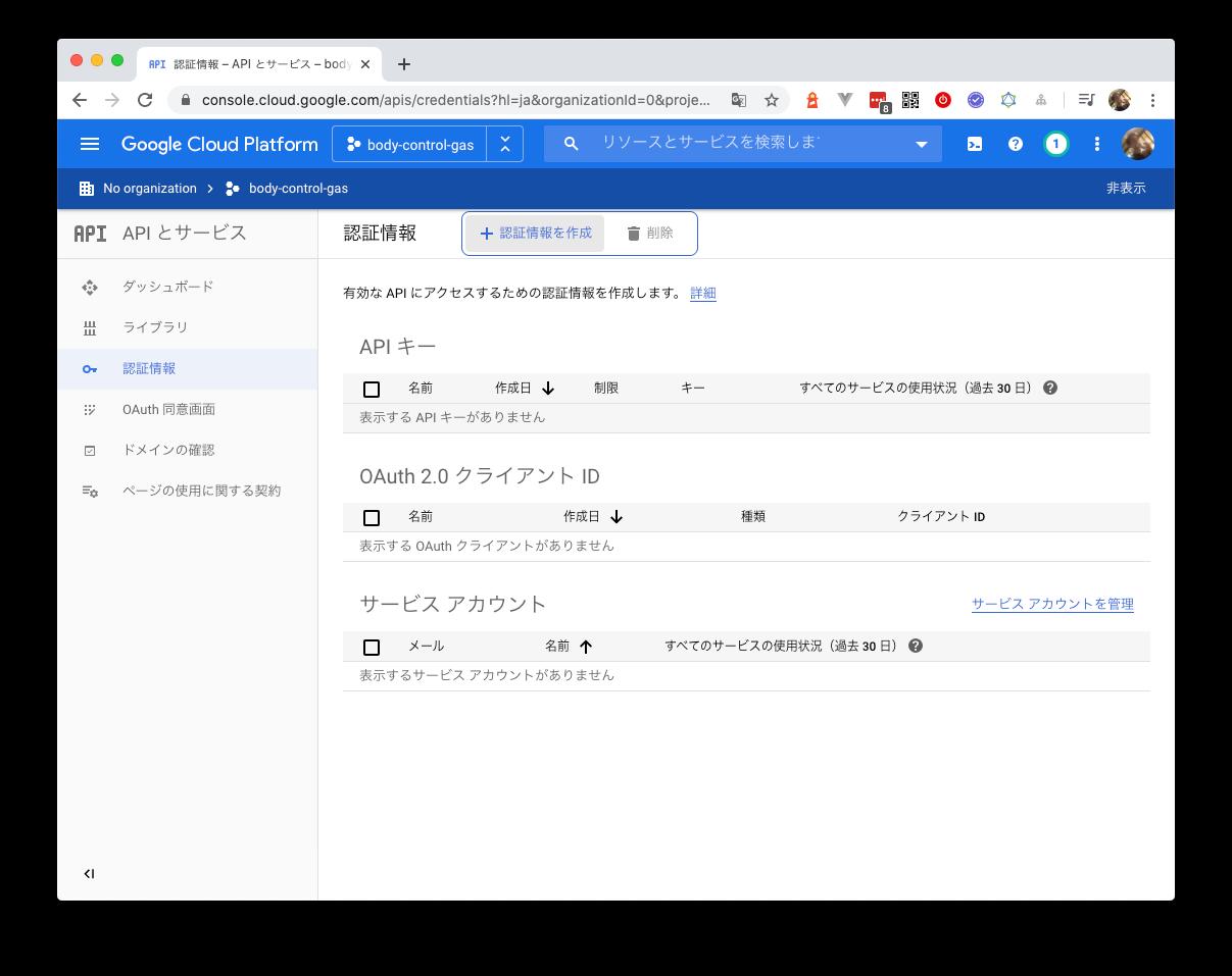 スクリーンショット 2020-04-22 19.48.41.png