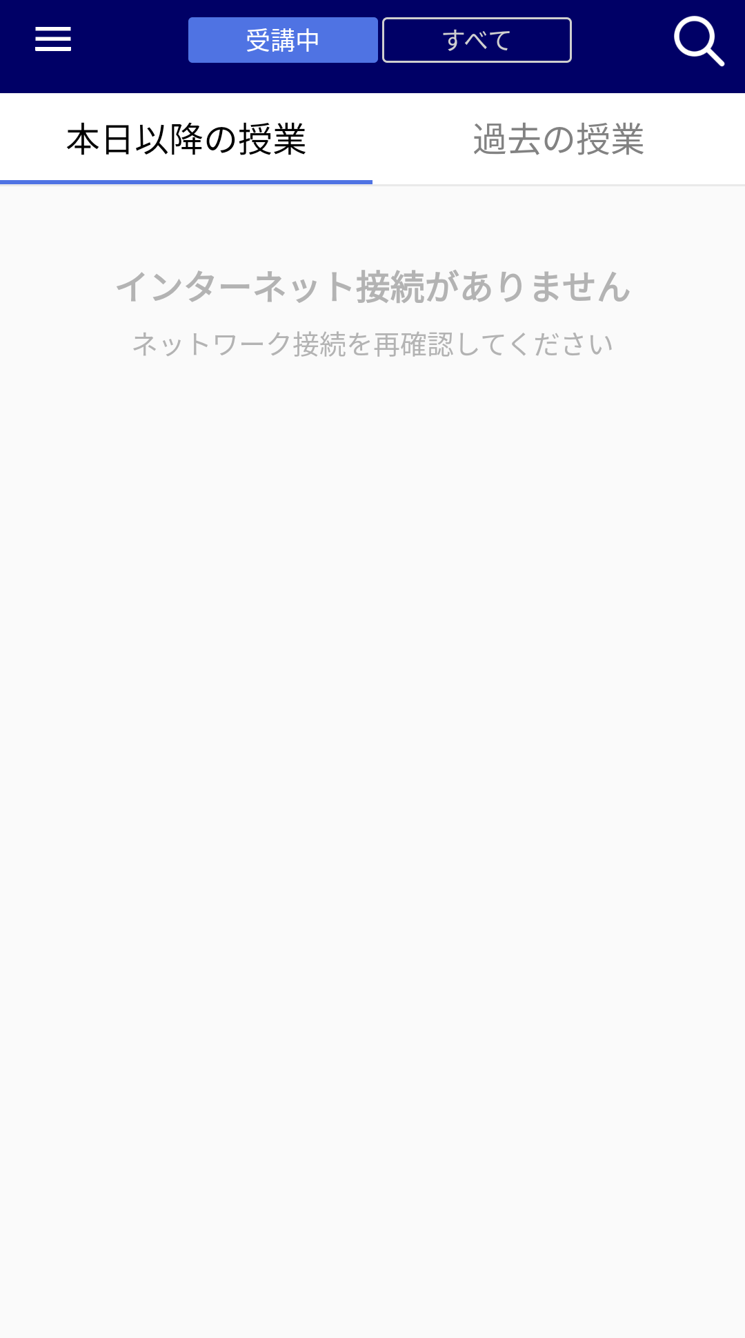 device-2019-12-02-125750.png