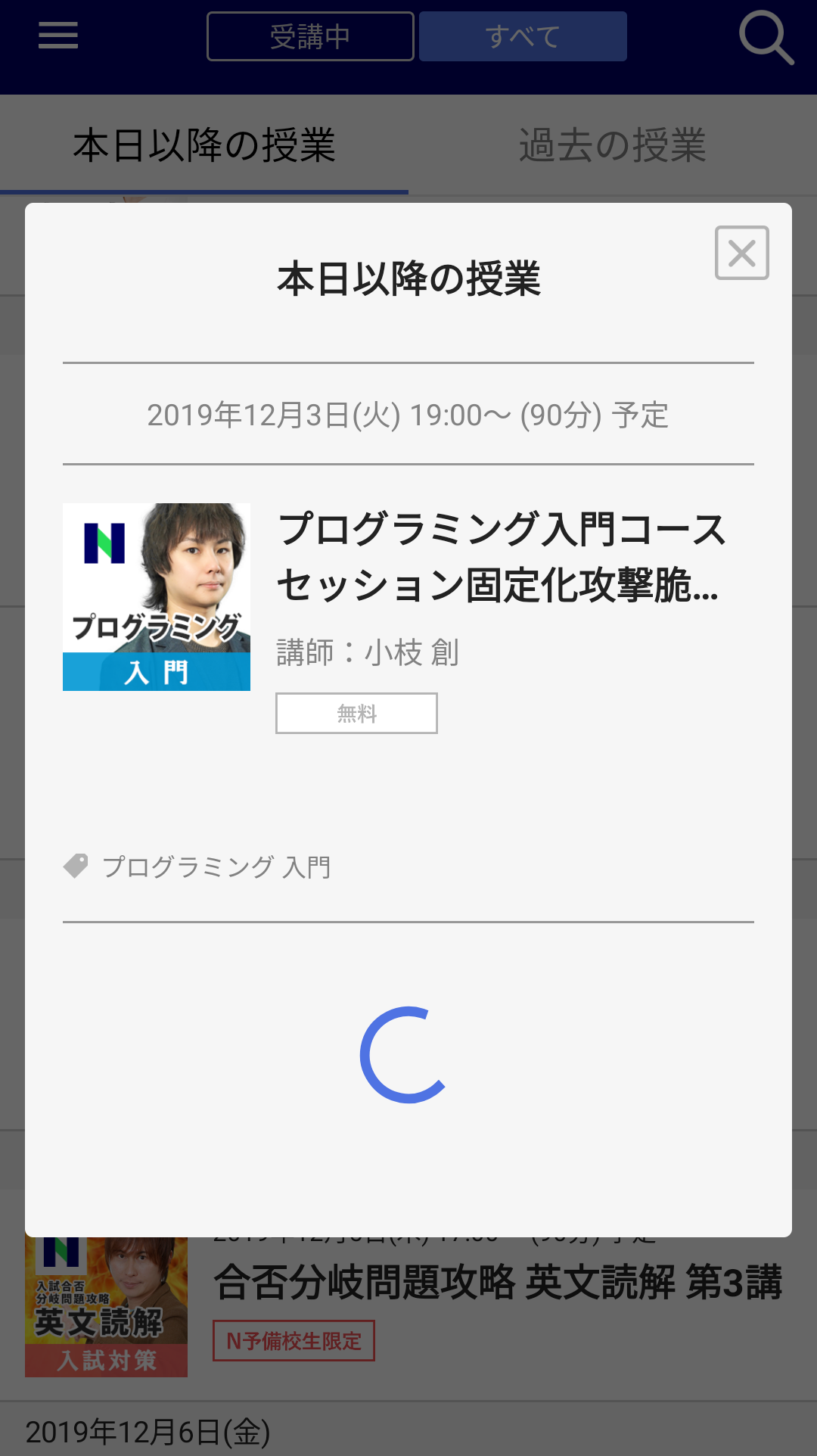 device-2019-12-02-174035.png