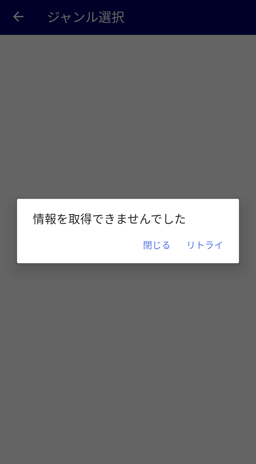 device-2019-12-02-125846.png