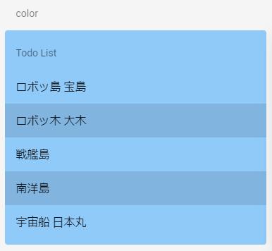list-color.png
