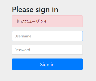 invalid_user.png