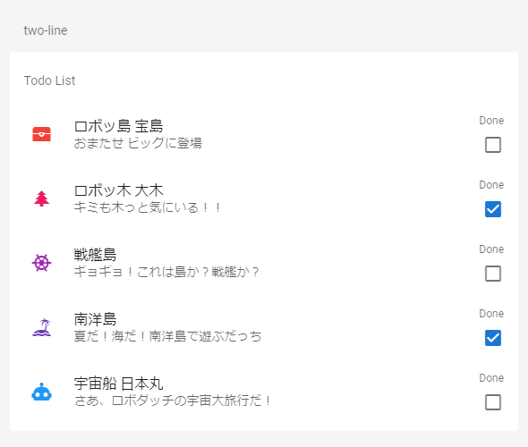 list-two-line.png
