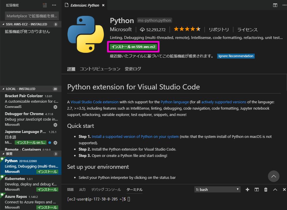 python5.png
