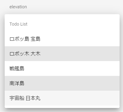 list-elevation.png