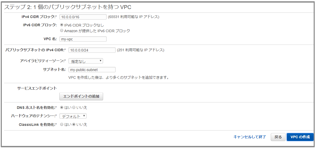 vpc2.png