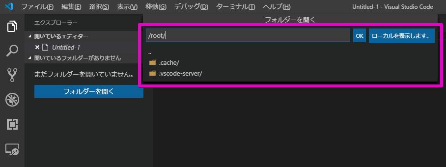 folder_open3.png