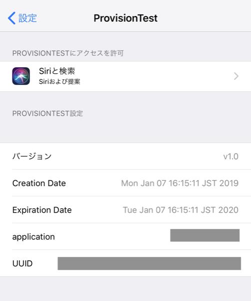 screen_shot_iphone