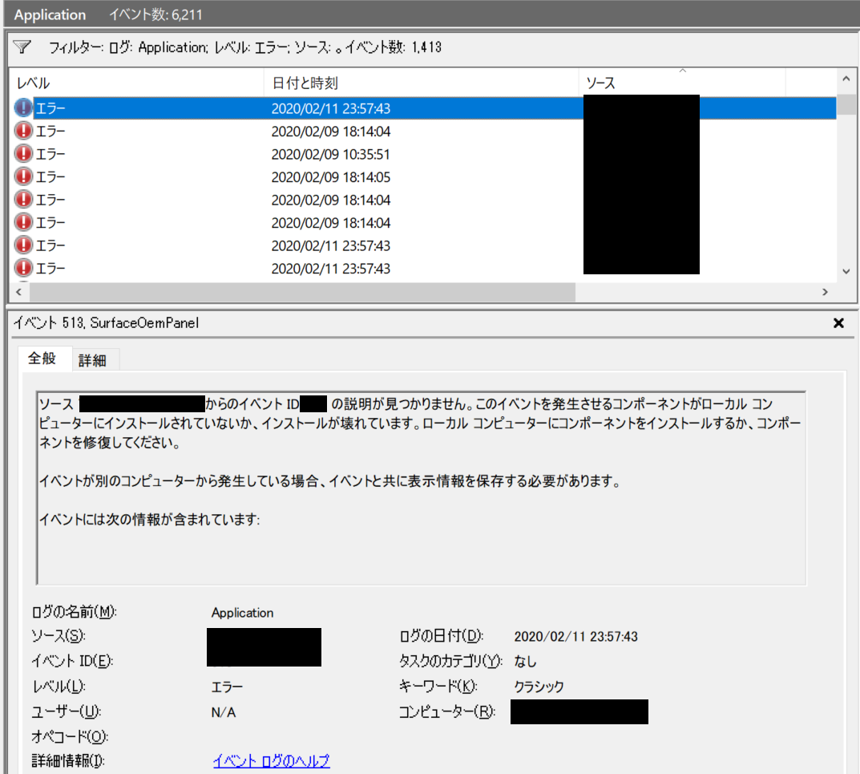 event_error.png